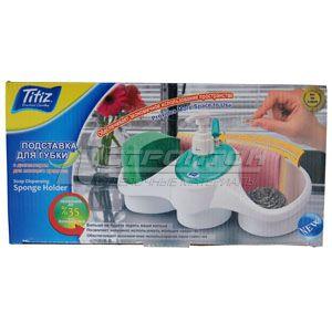 Подставка для моющих средств Titiz пластик (24)***