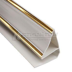 Плинтус-галтель  ПВХ 3,0  10мм золото (20)