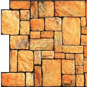 Панель ПВХ Камень песчаник 980*498мм (10)
