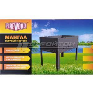 Мангал сборный 400х250мм, сталь 0,7мм, FIRE WOOD 110723