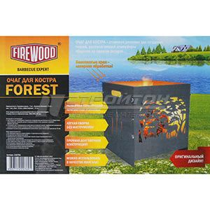 Очаг для костра FOREST FIRE WOOD 400х400х450мм, сталь 1,5мм. 110755