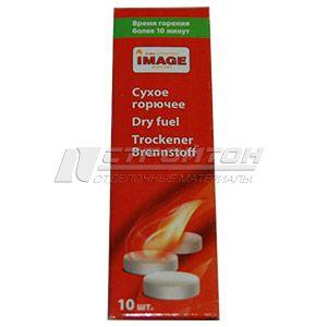 Таблетки для розжига Сухое горючее наполнение 10шт. (128)