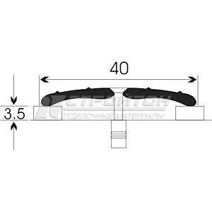 Порог А40, стыкоперекрывающий, рифленый, ширина 40мм.