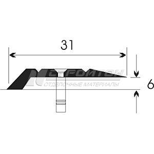 Порог С1, разноуровневый, перепад высот до 4,5мм, ширина 31мм.