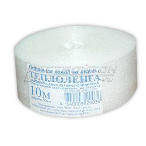 Уплотнитель НПЭ 1х50мм 10м с/к, Теплолента (120)
