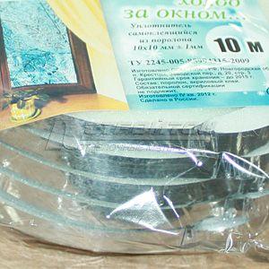 Уплотнитель поролоновый, самоклеящийся, 10мм*10мм*10м.,(80)